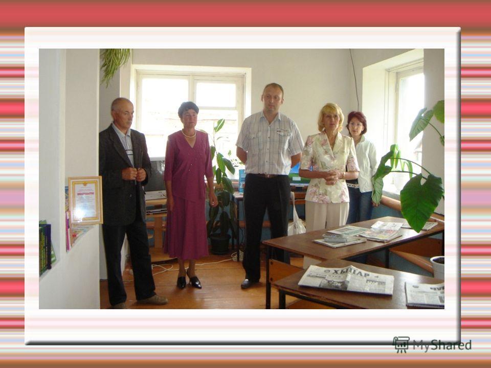В рамках Указа Президента Чувашской Республики «О создании сельских модельных библиотек в Чувашской Республике» 21 июня 2007 года открылась модельная Оточевская библиотека. В настоящее время в библиотеке для пользователей работают компьютер, принтер,