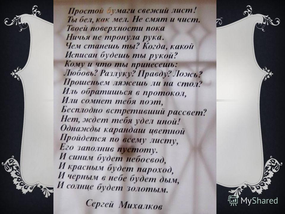 Анисимов Павел МБОУ  СОШ 21 г. Владимира