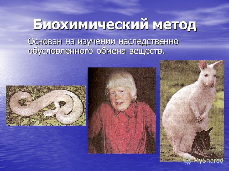 Синдром «кошачьего крика» и белокровие Синдром «кошачьего крика», связанный с делецией короткого плеча 5-й хромосомы, описан в 1963г. Плачь новорожденных похож на крик кошки, что связано с аномалиями гортани и голосовых связок. Синдром «кошачьего кри