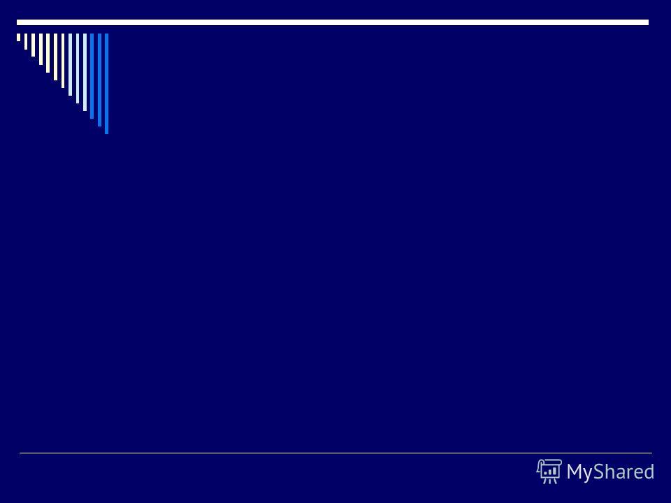 Юпитер Ввиду отсутствия твердой поверхности атмосфера как таковая у Юпитера отсутствует. Его газовая оболочка состоит в основном из водорода и гелия, ее толщина 6 тыс. км, температура вверху -130 0С. Сутки составляют около 10 часов. У Юпитера 16 спут