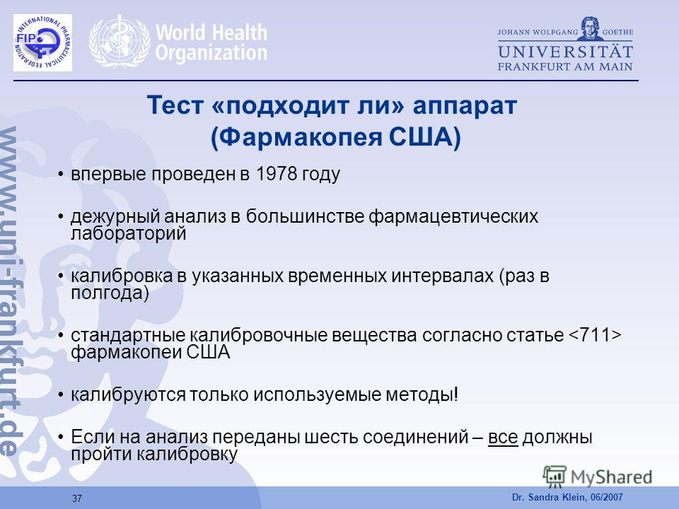 Dr. Sandra Klein, 06/2007 37 впервые проведен в 1978 году дежурный анализ в большинстве фармацевтических лабораторий калибровка в указанных временных интервалах (раз в полгода) стандартные калибровочные вещества согласно статье фармакопеи США калибру