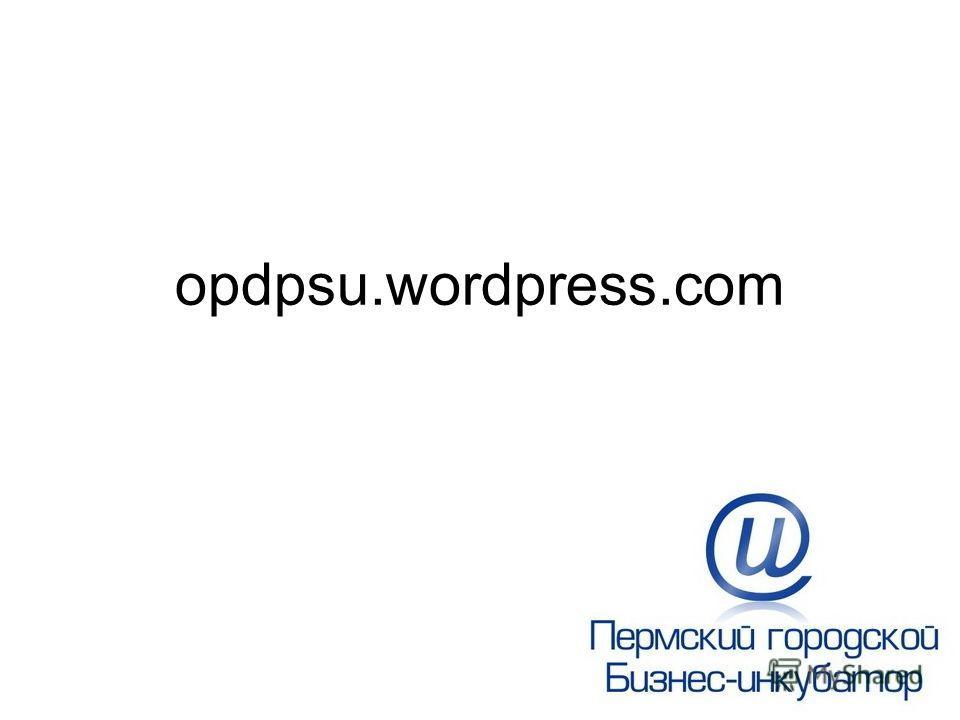opdpsu.wordpress.com