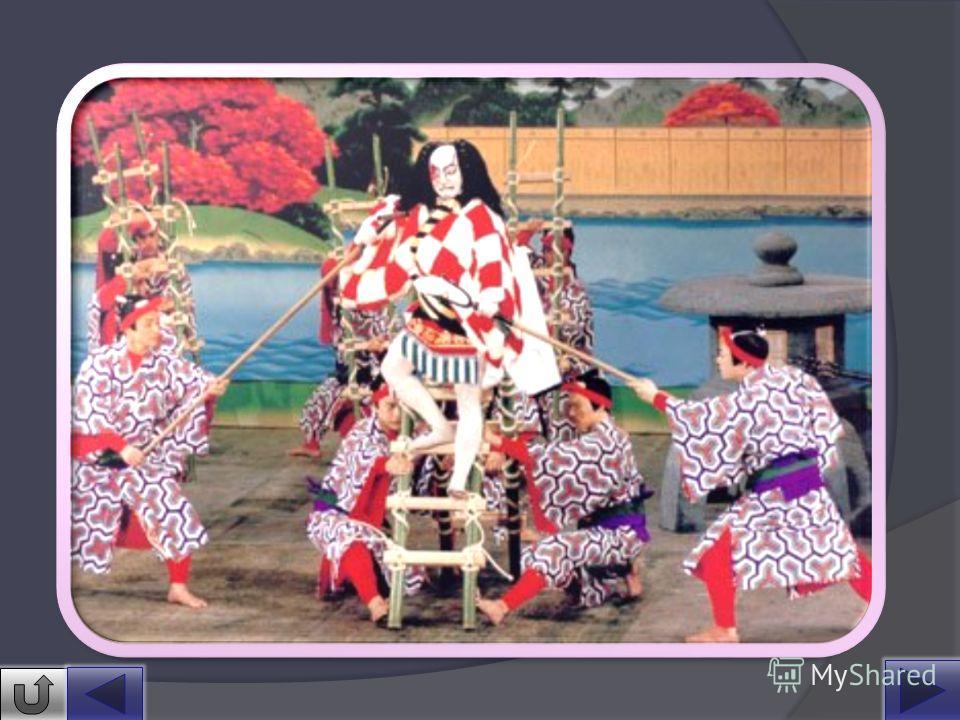 Жанр кабуки сложился в XVII веке на основе народных песен и танцев. Начало жанру положила Окуни, служительница святилища Идзумо Тайся, которая в 1602 г. стала исполнять новый вид театрализованного танца в высохшем русле реки близ Киото. Женщины испол