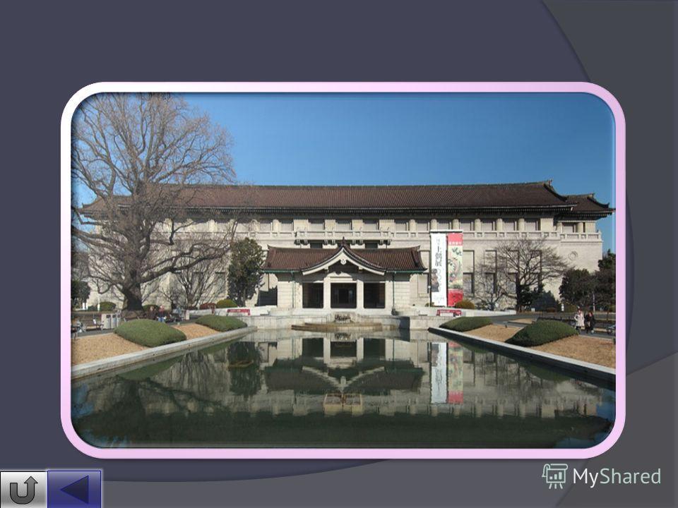 Токийский Национальный Музей (яп. То:кё: кокурицу хакубуцукан), самый старый и самый крупный музей Японии, на территории общей площади около 100 тысяч квадратных метров расположены пять корпусов Главный, Восточный, Церемониальный, Хэйсэй и Сокровищ х