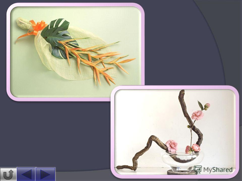 Икебана возникла в Японии в XV веке и первоначально имела религиозную направленность, являясь подношением богам в японских храмах. Об искусстве Икебана обычно думают как о копировании естественных форм растений, как они растут в полях и горах. Однако