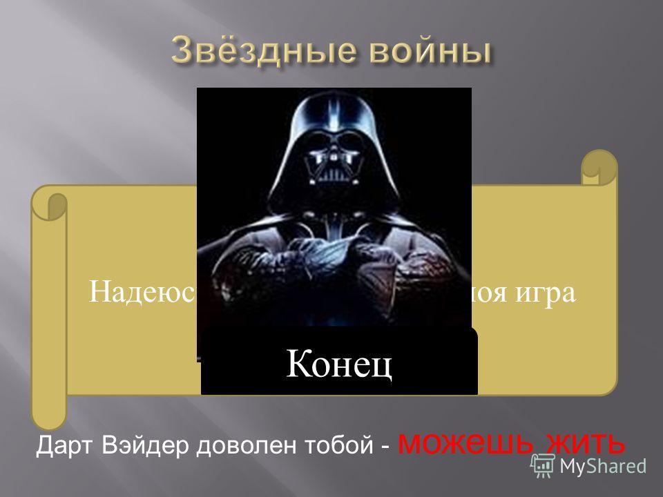 Галерея АвторыВыход Бонус