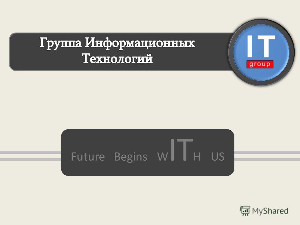 Future Begins W IT H US