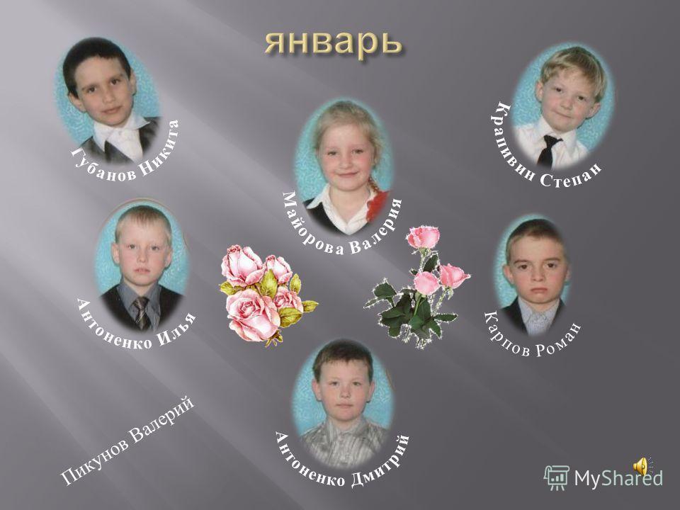 Пикунов Валерий