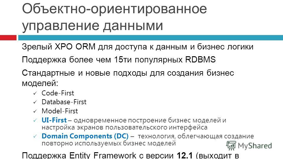 Entity Framework Code First примеры