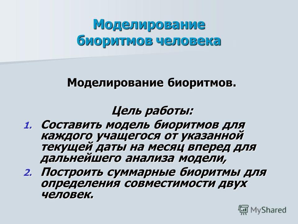 Практическая работа 5 6 класса автор н.м.полищук