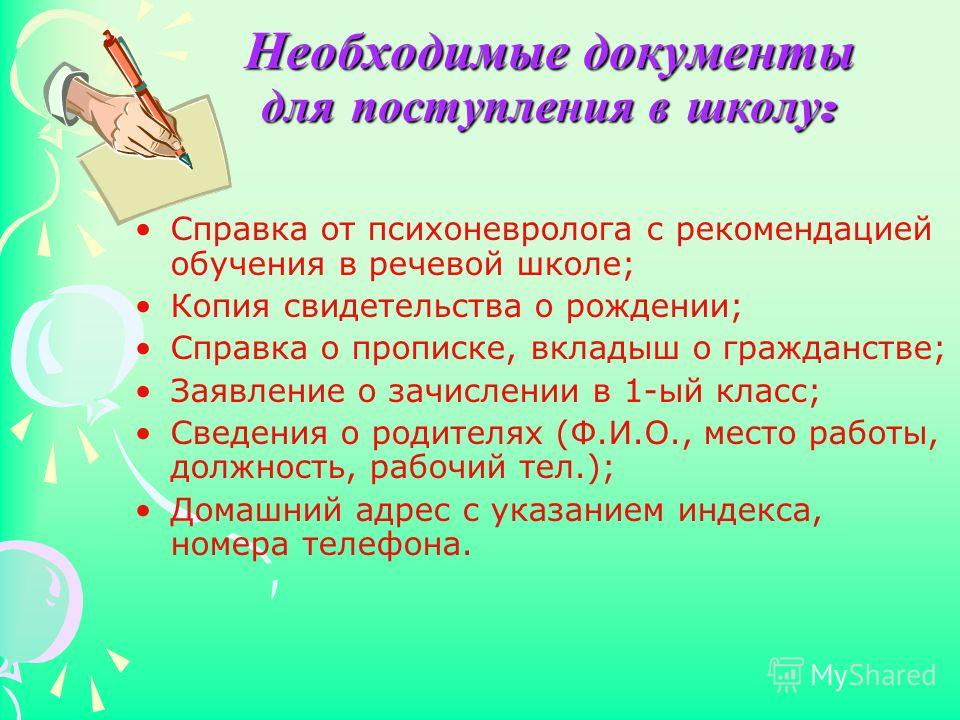 «Мир глазами детей» Хореография «Театральная студия» «Шашки»