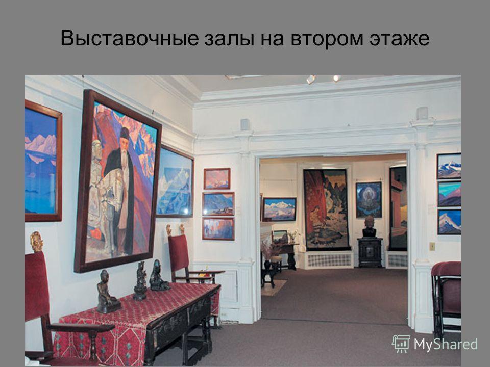 Выставочные залы на втором этаже