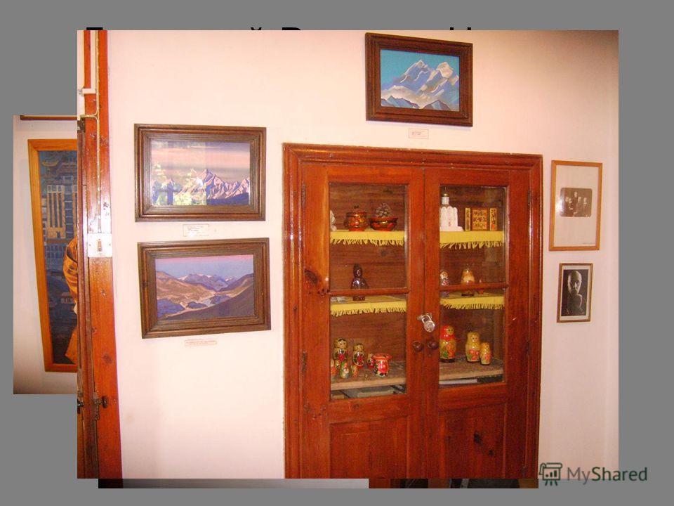 Дом-музей Рериха в Наггаре. Внутренний вид