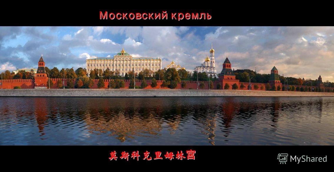 Рассвет над Москвой-рекой