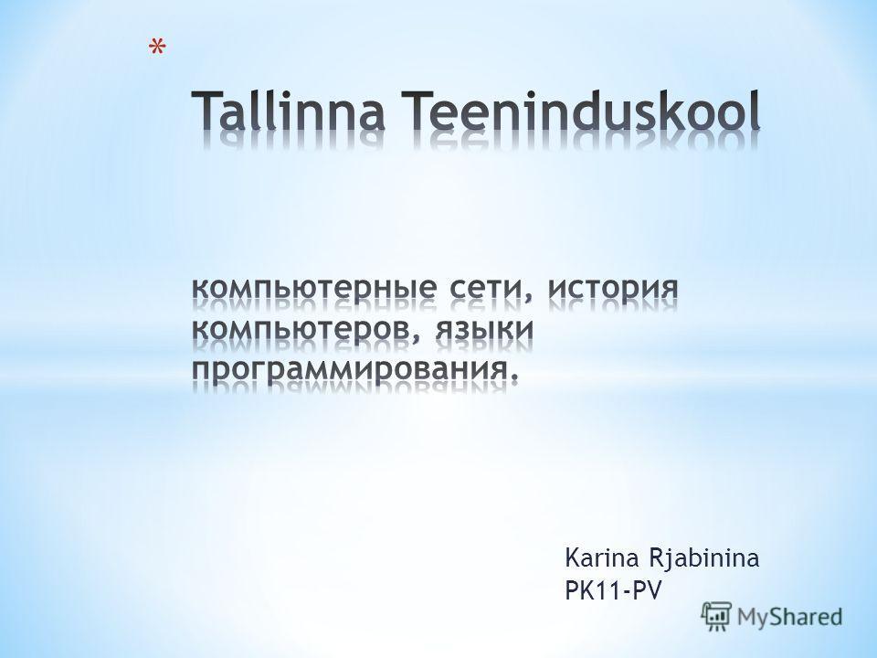 Karina Rjabinina PK11-PV