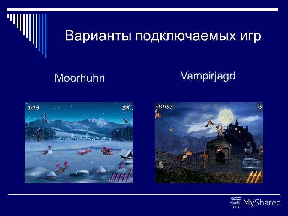 Варианты подключаемых игр Moorhuhn Vampirjagd