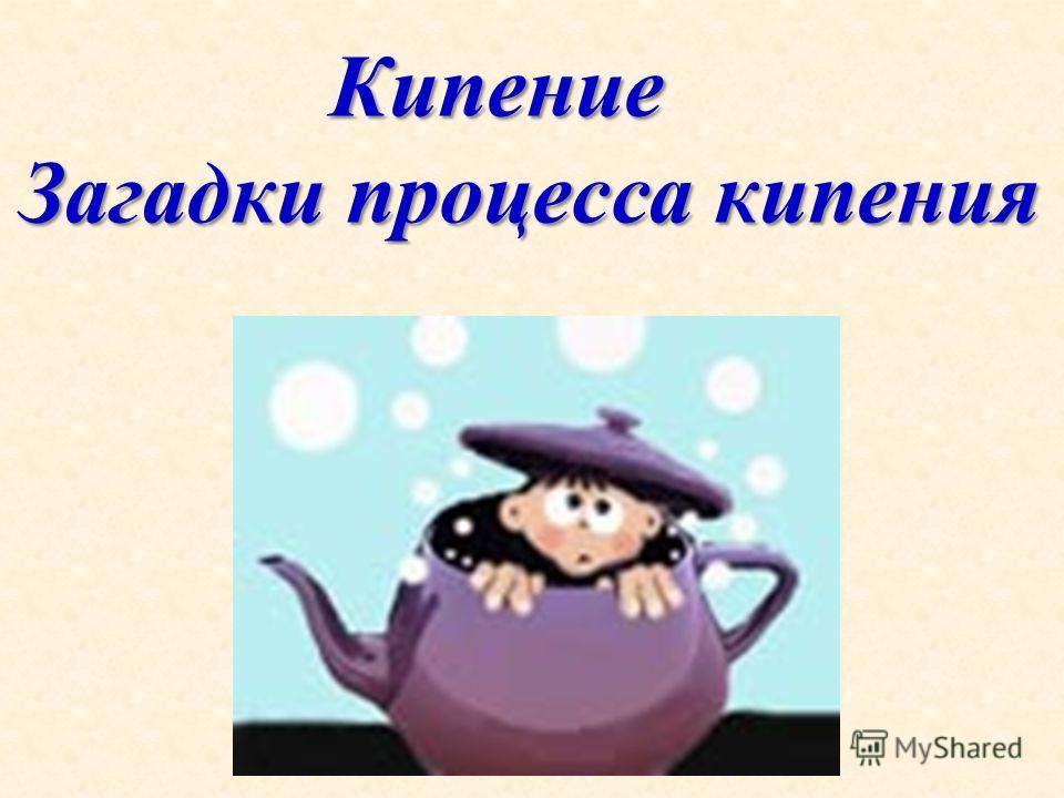 Что может быть лучше горячего, хорошо заваренного чая?