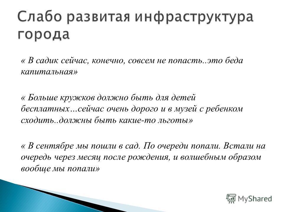 Все о дошкольном образовании в РФ 2018 закон о детских садах