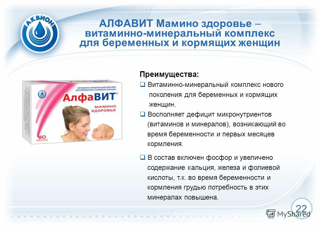 институт питания рамн диетология официальный сайт