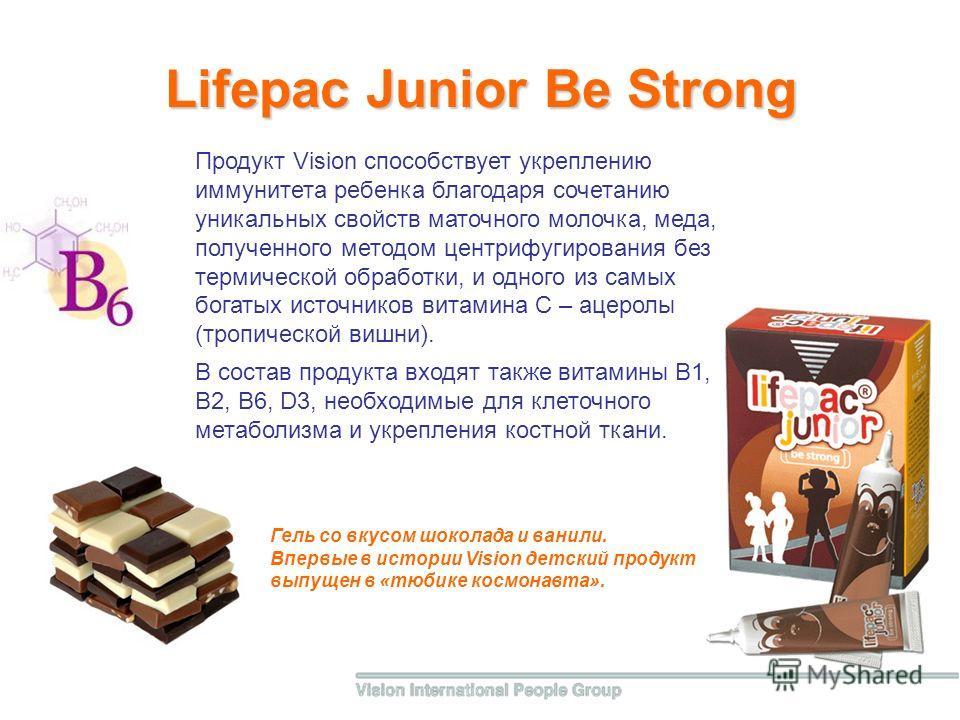 Lifepac Junior Be Strong В состав продукта входят также витамины B1, B2, B6, D3, необходимые для клеточного метаболизма и укрепления костной ткани. Продукт Vision способствует укреплению иммунитета ребенка благодаря сочетанию уникальных свойств маточ
