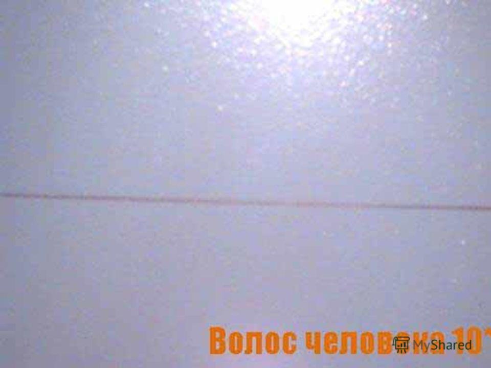 Фотография волоса человека (10*)