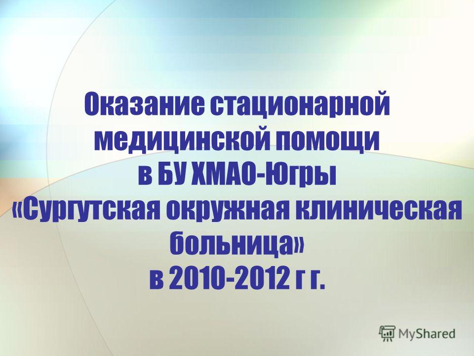 Ветеринарные клиники в заельцовском районе