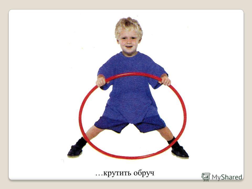 Гибкие, растягивающиеся мышцы позволяют двигаться