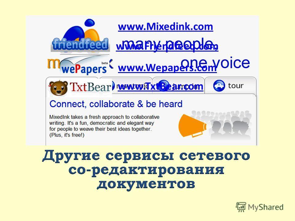 www.Mixedink.com www.Friendfeed.com www.Wepapers.com www.TxtBear.com