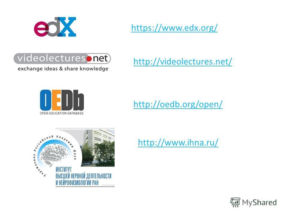 https://www.edx.org/ http://videolectures.net/ http://oedb.org/open/ http://www.ihna.ru/
