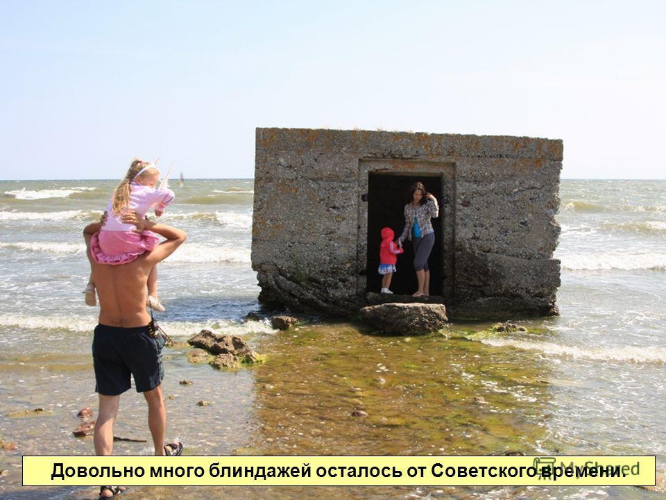Довольно много блиндажей осталось от Советского времени.