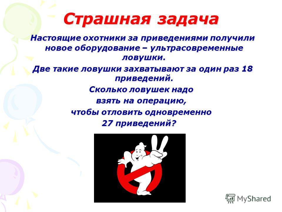 В русском языке встречаются пословицы и поговорки, устанавливающие прямую и обратную зависимость. Чем выше пень, тем выше тень. Чем больше народа, тем меньше кислорода. Как посеешь, так и пожнешь. Кто больше знает, тот меньше спит.