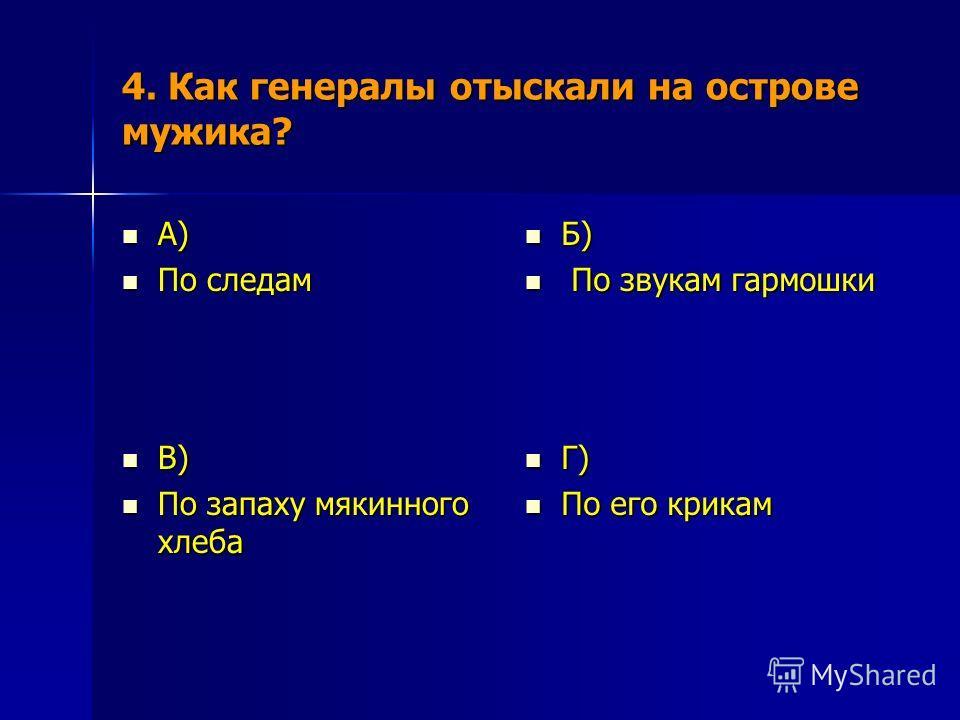 «Московские ведомости»