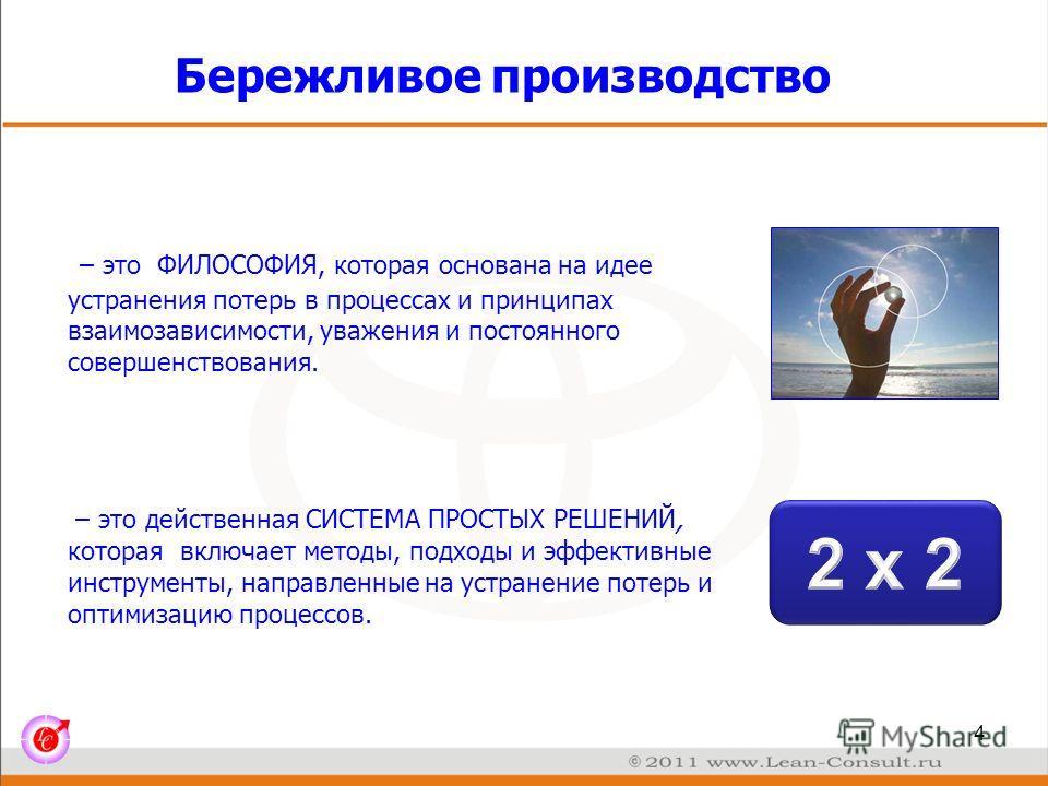 ebook teaching mathematics a