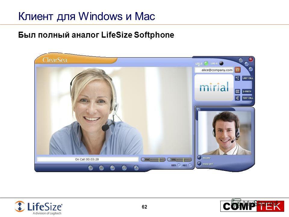 Клиент для Windows и Mac Был полный аналог LifeSize Softphone 62