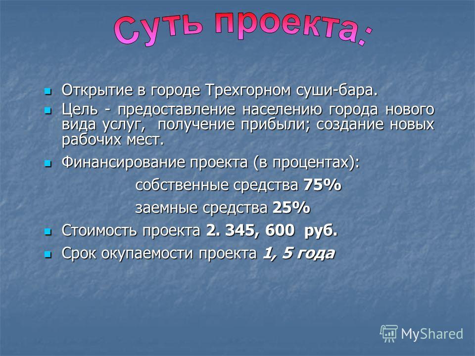 Новости россии видео про ребенка