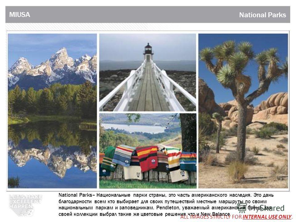 ALL IMAGES STRICTLY FOR INTERNAL USE ONLY. National Parks– Национальные парки страны, это часть американского наследия. Это дань благодарности всем кто выбирает для своих путешествий местные маршруты по своим национальным паркам и заповедникам. Pendl