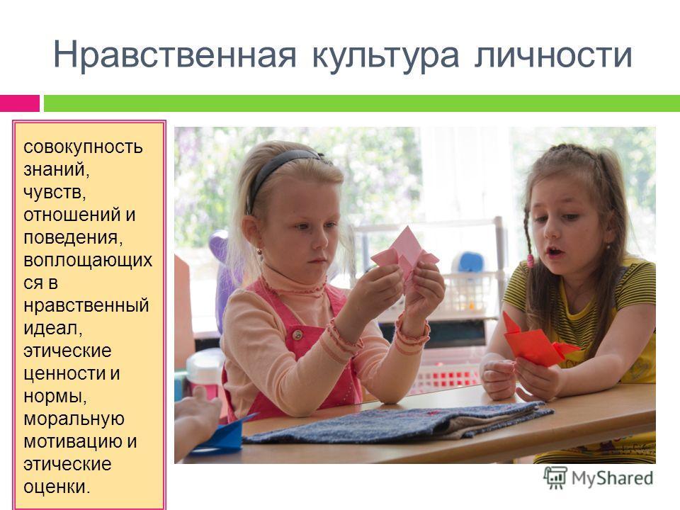 Презентацию подготовила воспитатель БДОУ г. Омска «Детский сад 56 комбинированного вида» Красноштанова И.Н.