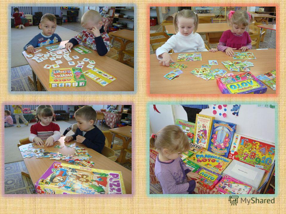 Результат: Дети в конце проекта стали чаще использовать для игр настольно – дидактические игры и с большим интересом и успехом играть в них. Родителей познакомились со структурой дидактической игры, её обучающими задачами, способами подачи детям. Род