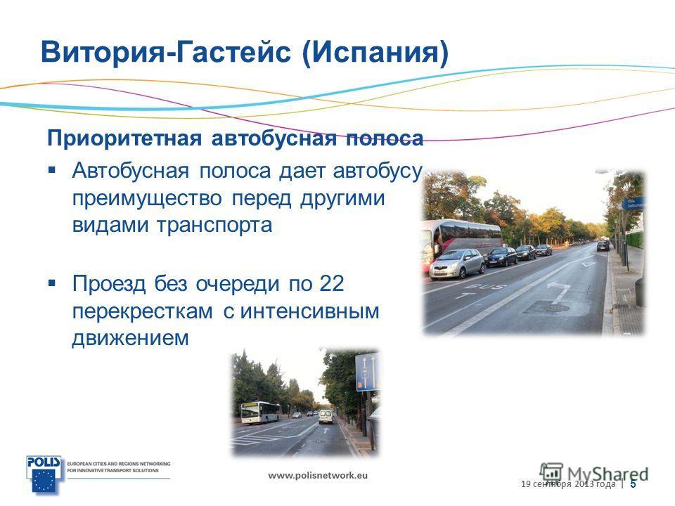 | Витория-Гастейс (Испания) Приоритетная автобусная полоса Автобусная полоса дает автобусу преимущество перед другими видами транспорта Проезд без очереди по 22 перекресткам с интенсивным движением 19 сентября 2013 года 5