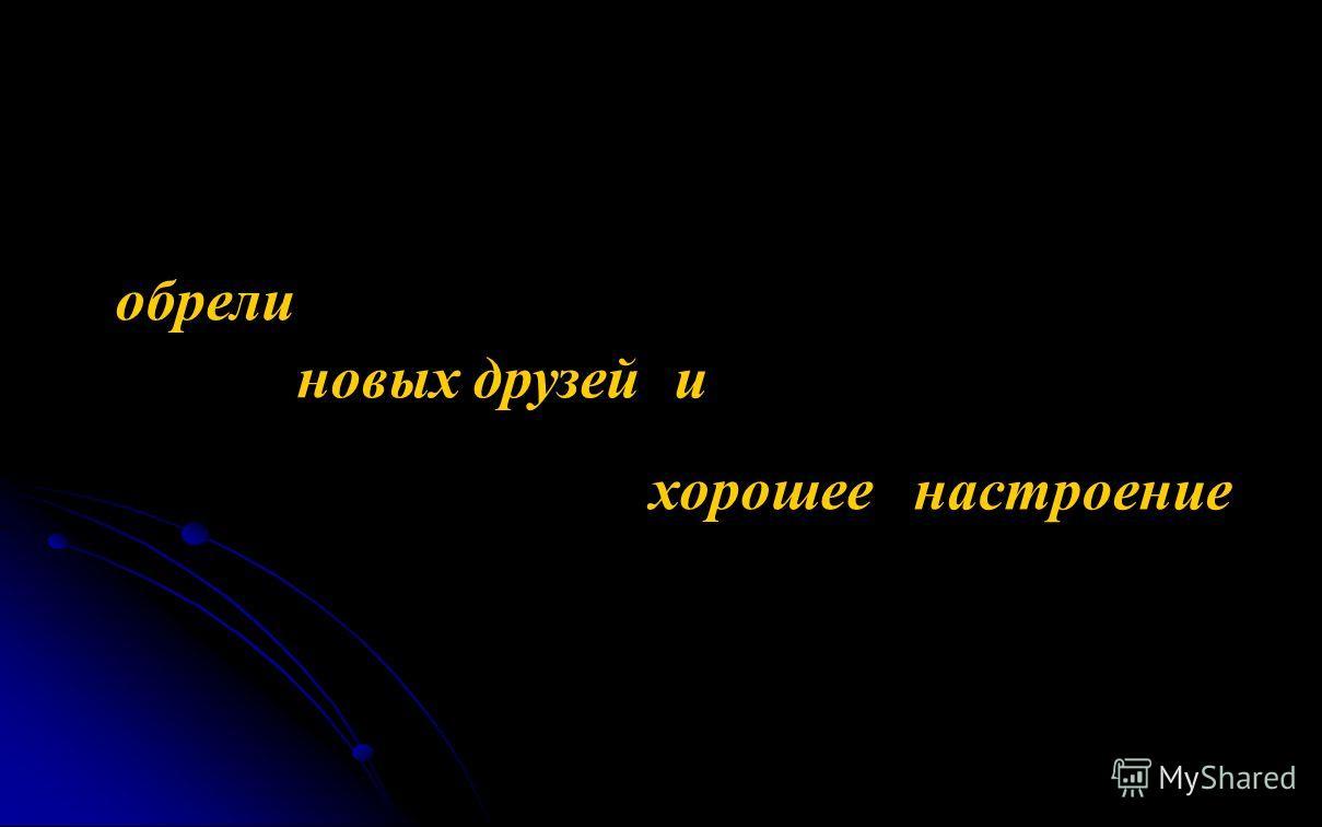 Астрологом Астроминералогом Стоунтерапевтом Астропсихологом