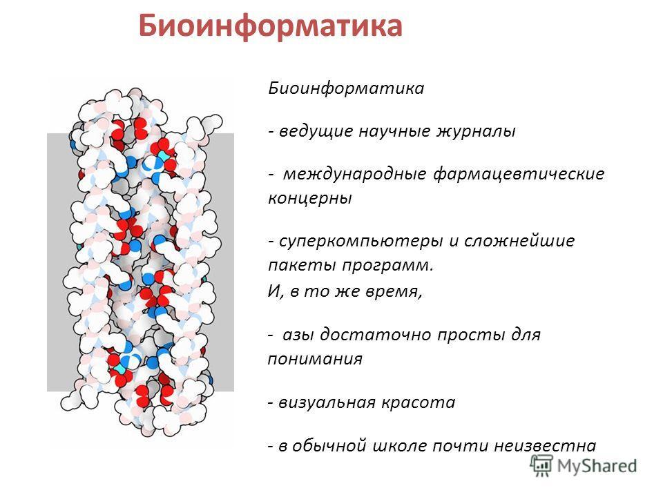 Для правки структуры щелкните мышью Второй уровень структуры Третий уровень структуры Четвёртый уровень структуры Пятый уровень структур ы Шестой уровень структур ы Седьмо й уровень структур ы Восьмой уровень структур ы Девятый уровень структурыОбраз
