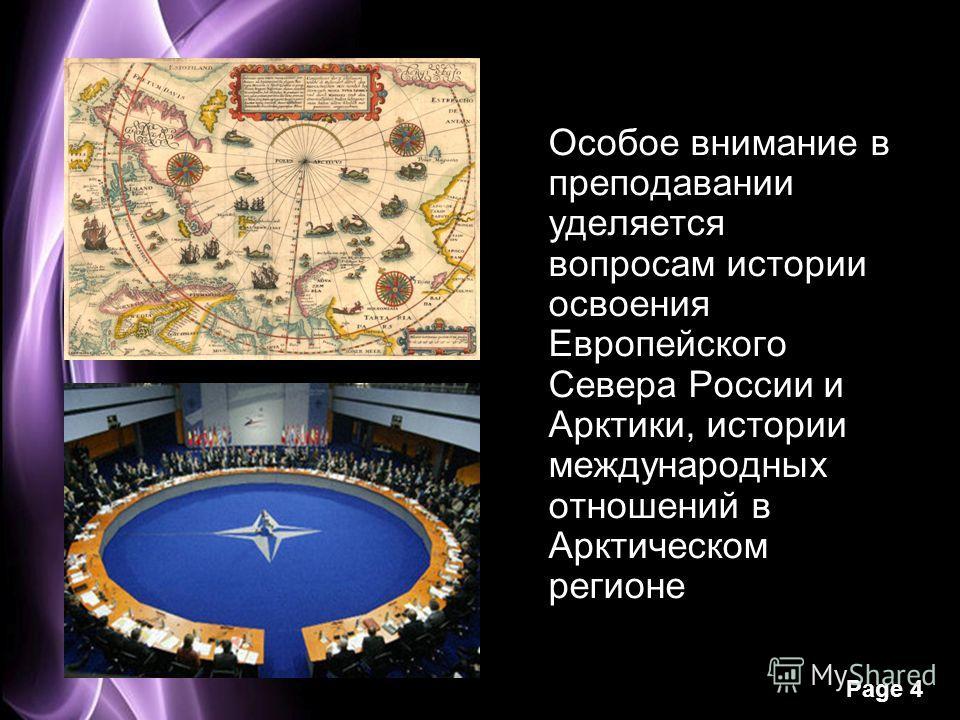 Page 4 Особое внимание в преподавании уделяется вопросам истории освоения Европейского Севера России и Арктики, истории международных отношений в Арктическом регионе