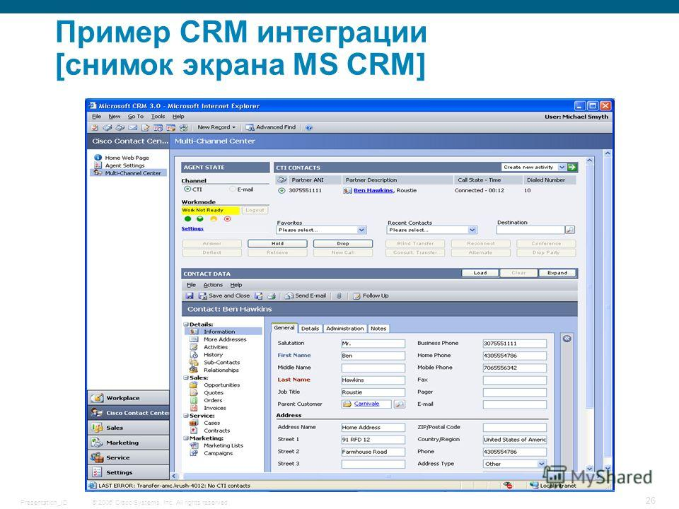 © 2006 Cisco Systems, Inc. All rights reserved.Presentation_ID 26 Пример CRM интеграции [снимок экрана MS CRM]