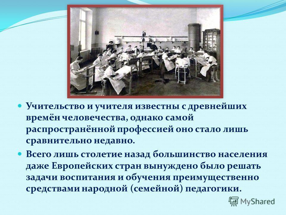 работа в вузах колледжах москвы вакансии