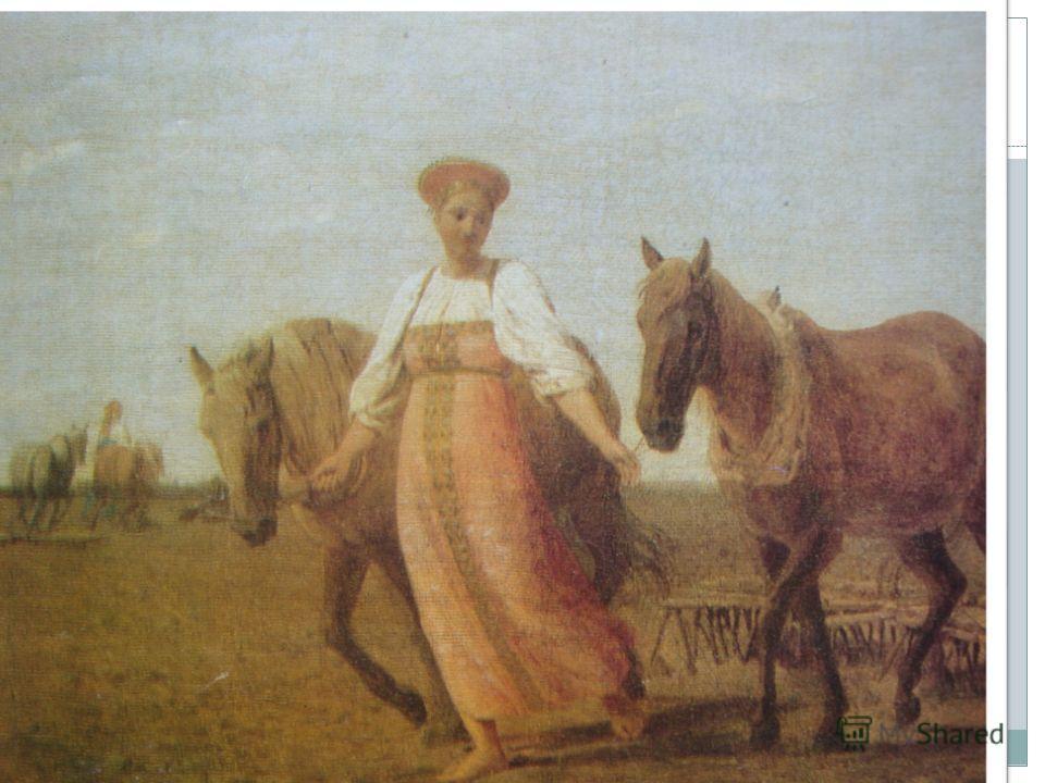 А.Г. ВЕНЕЦИАНОВ