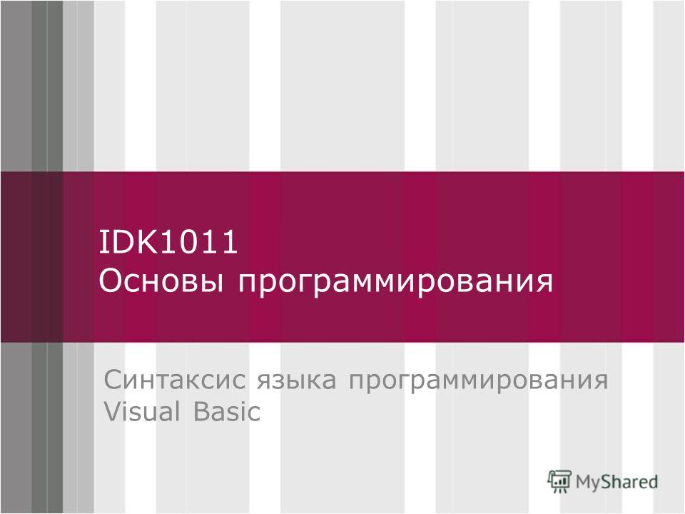 Click to edit Master title style IDK1011 Основы программирования Синтаксис языка программирования Visual Basic