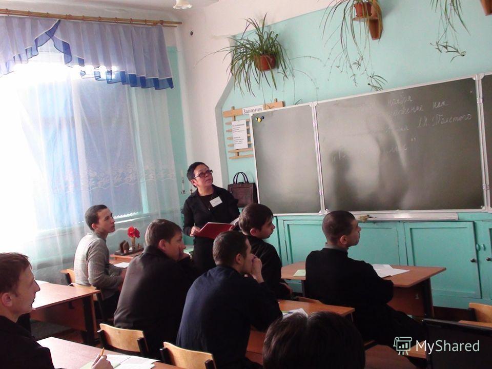 Методический семинар