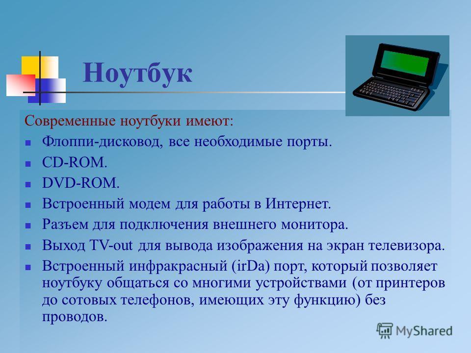 Офисная техника Прядохина А.А. группа Ф-01 31.05.02