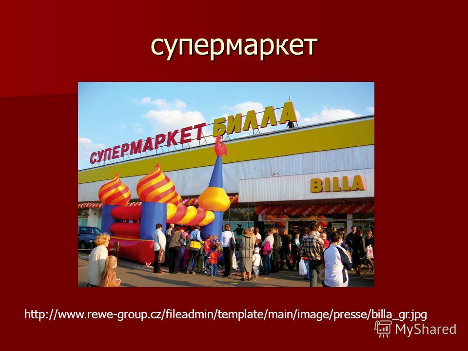 супермаркет http://www.rewe-group.cz/fileadmin/template/main/image/presse/billa_gr.jpg