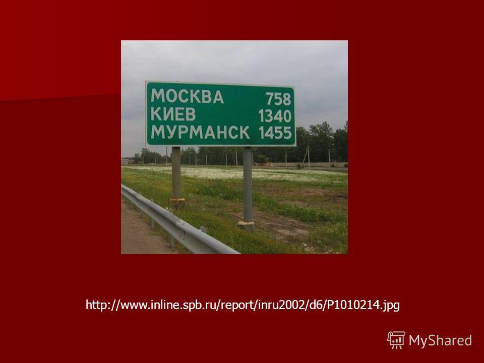 http://www.inline.spb.ru/report/inru2002/d6/P1010214.jpg